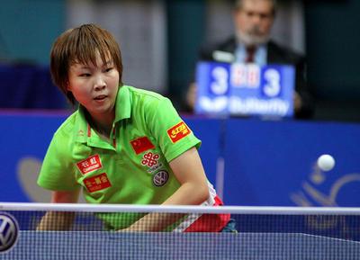Zhu Yuling / foto by František Zálewský